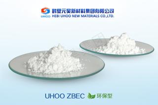 ZBEC(ZBDC) 環保型