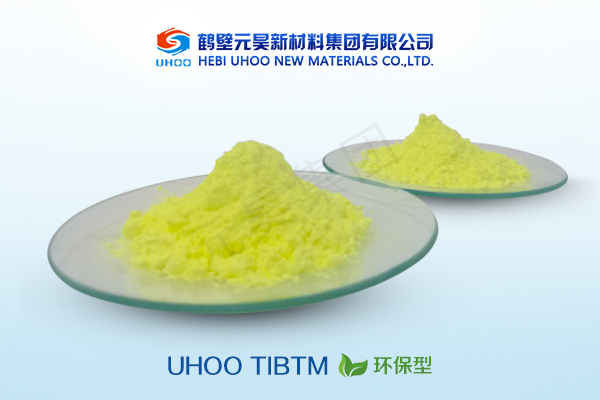 TIBTM 環保型