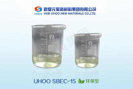 SBEC-15 環保型