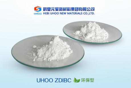 ZDIBC 環保型