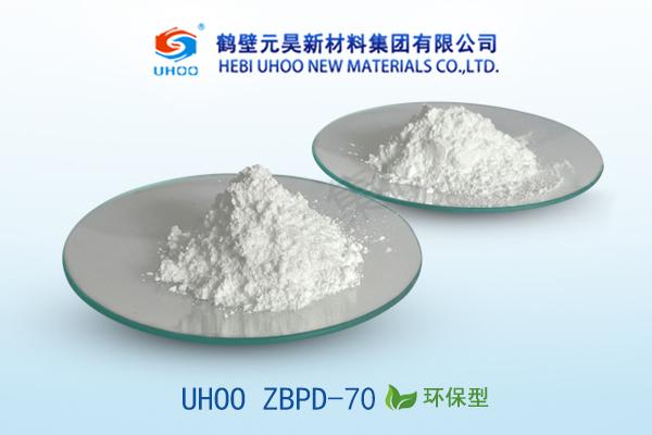 ZBPD(ZDBP) 環保型