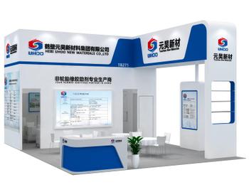 亿博大发计划下载集团|与您相约2020中国橡胶技术展
